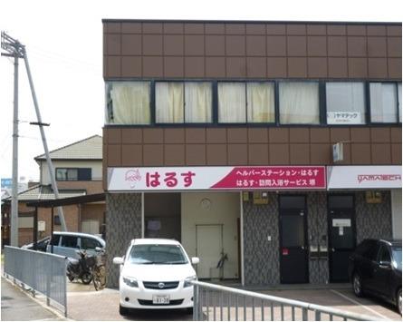 はるす・訪問入浴サービス堺の画像