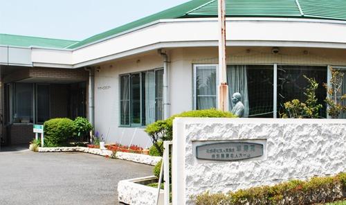 特別養護老人ホーム幸寿苑の画像