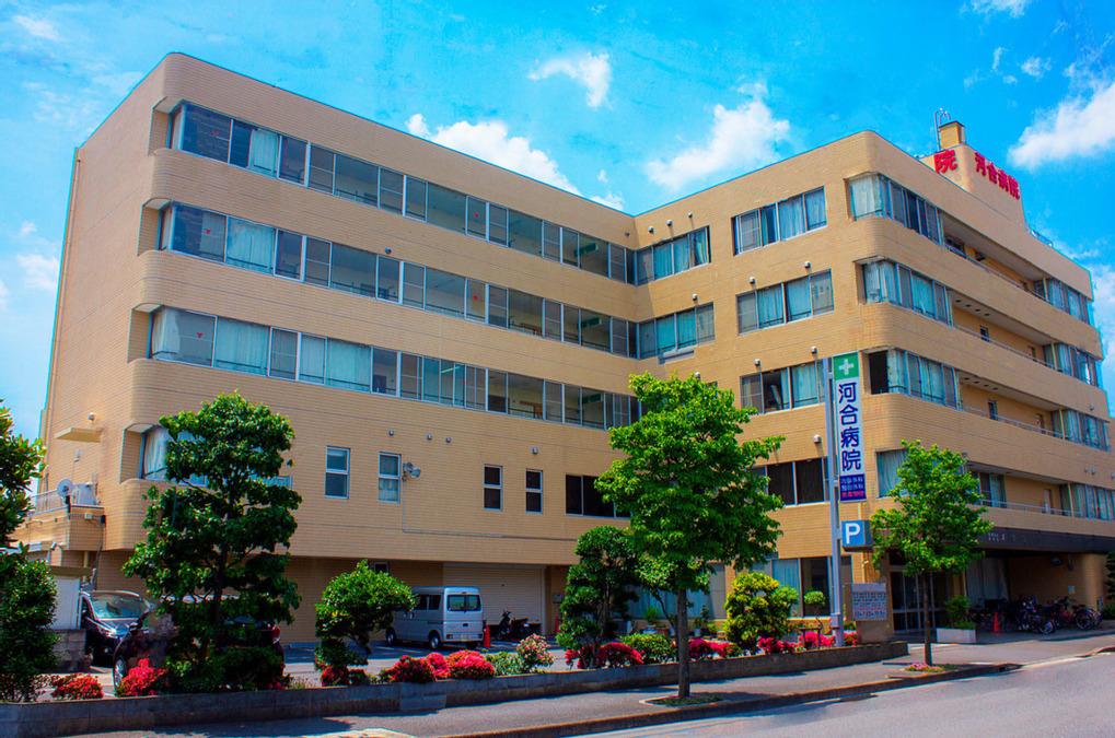 河合病院の画像