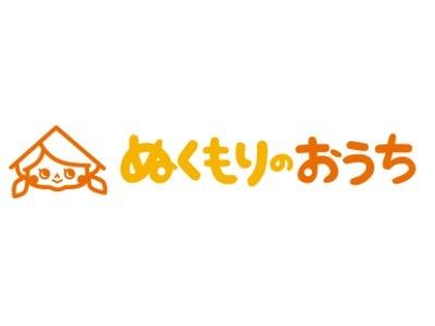 ぬくもりのおうち保育 堺駅前園の画像