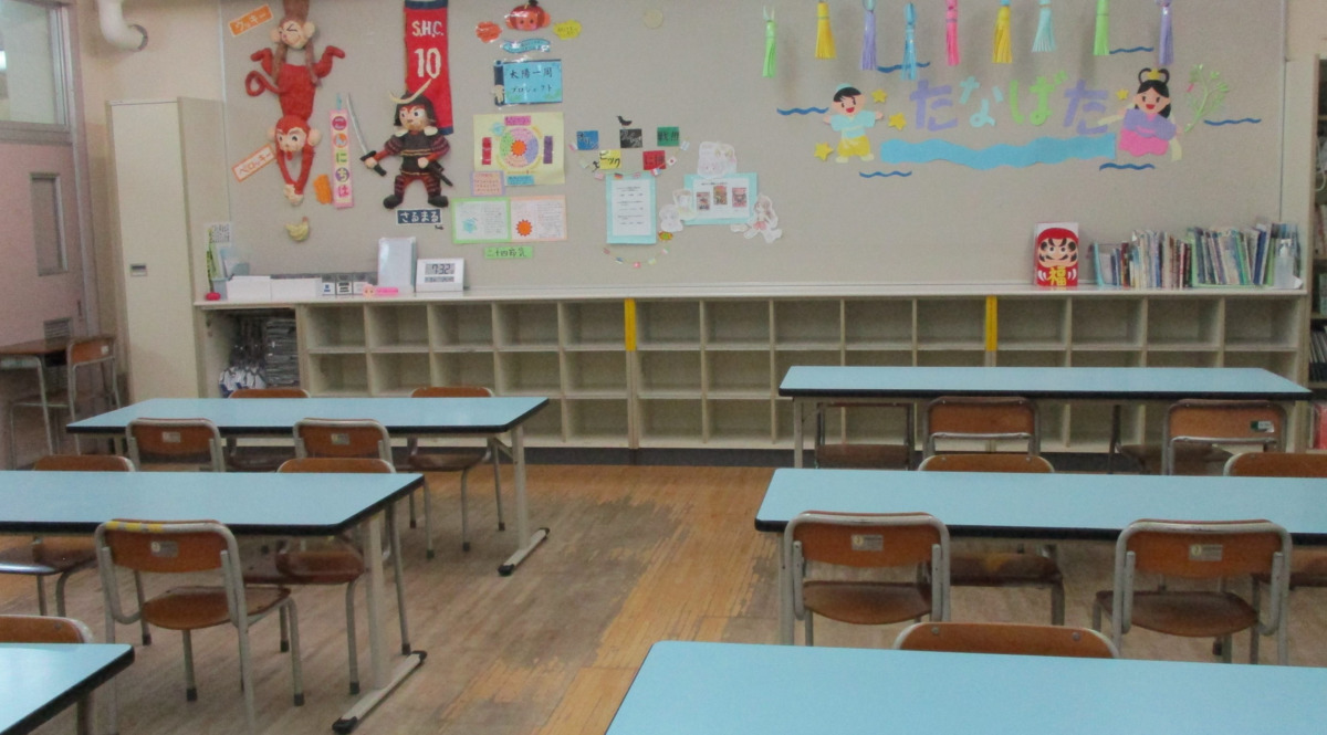 猿楽小学校放課後クラブの画像
