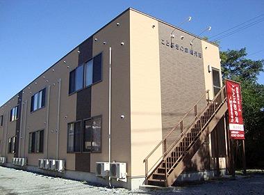 ことぶきの家 西軽井沢の画像