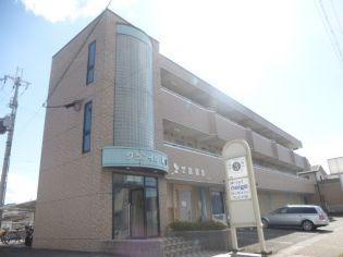 訪問看護ステーション笑楽 姫路の画像