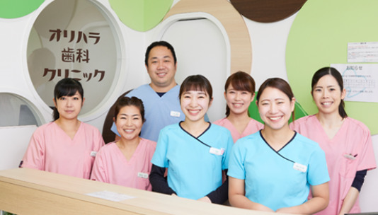 医療法人社団オリハラ歯科クリニックの画像