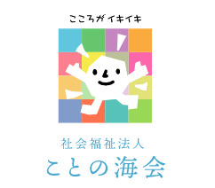 鈴田の里の画像