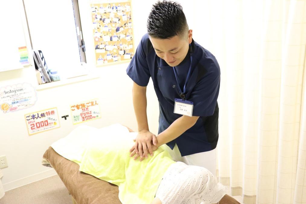 まごころ鍼灸整骨院の画像