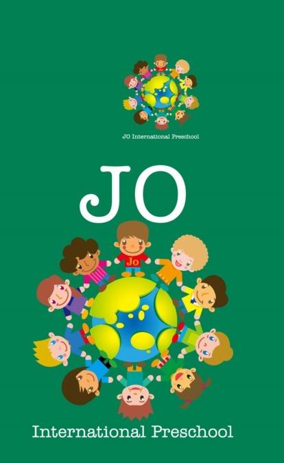 JO International preschoolの画像
