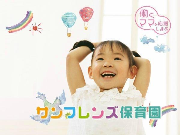 姫島サンフレンズ保育園(仮称)の画像