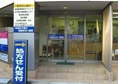 田端あおい薬局の画像