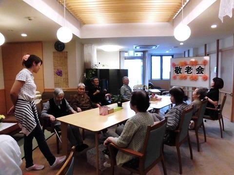 社会福祉法人ユトリア会 ユトリアケアセンターかすみ(介護職/ヘルパーの求人)の写真1枚目: