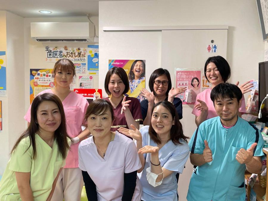 細田歯科医院の画像