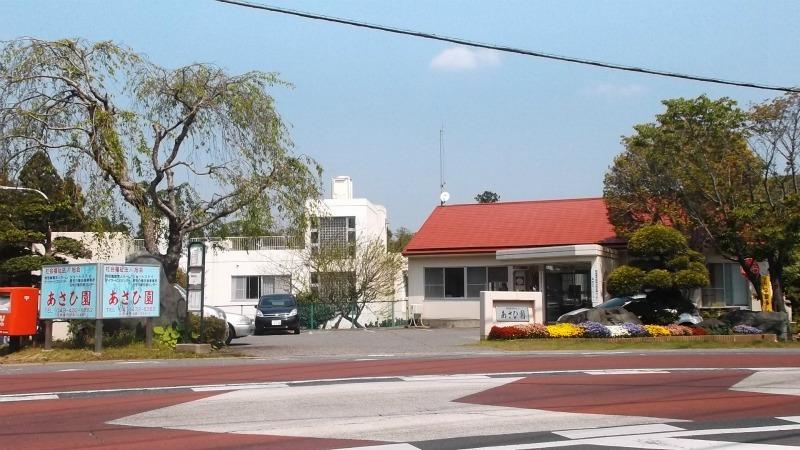 デイサービスセンターあさひ園の画像