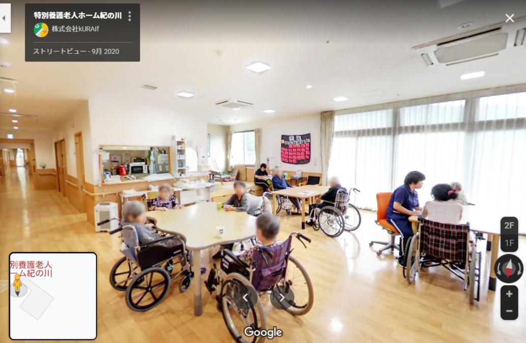 株式会社トーヨーフードファクトリー 特別養護老人ホーム紀の川内の厨房の画像
