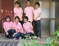 いきいきデイサービス北花田の画像