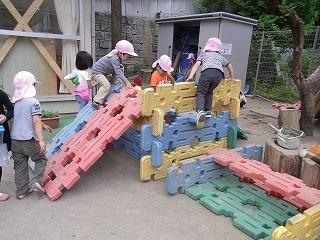 南部坂幼稚園の画像