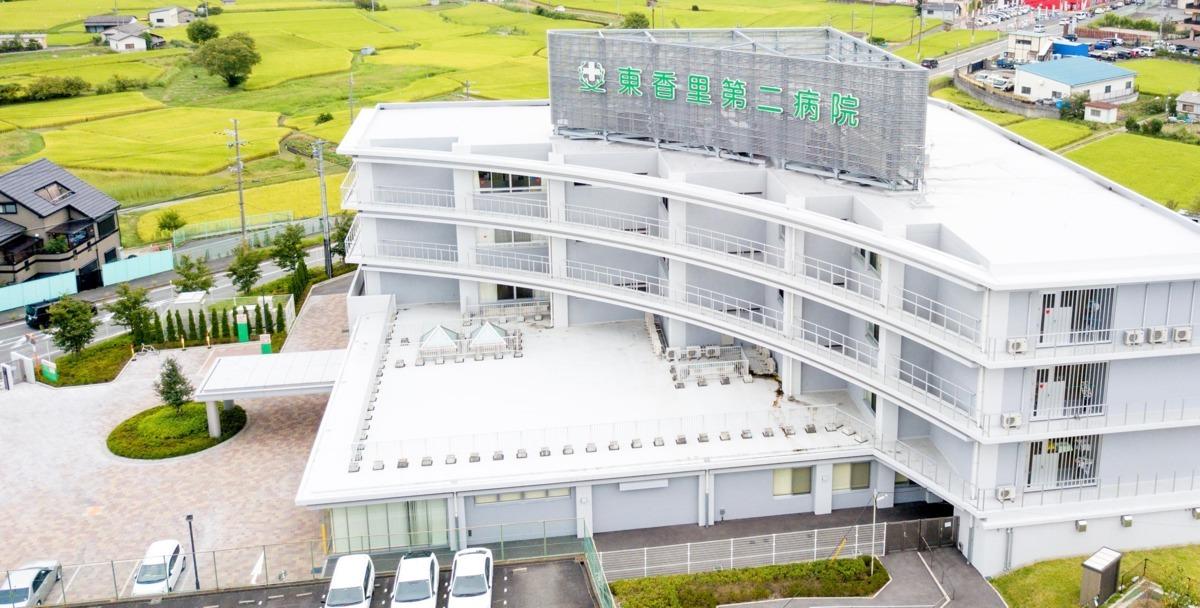 東香里第二病院の画像