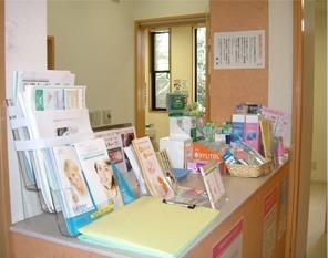 永島歯科医院の画像