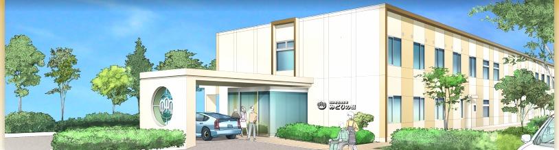 サービス付き高齢者向け住宅 サポートハウスみどりの樹の画像