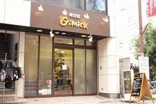 美容室Gimick(アイリストの求人)の写真:
