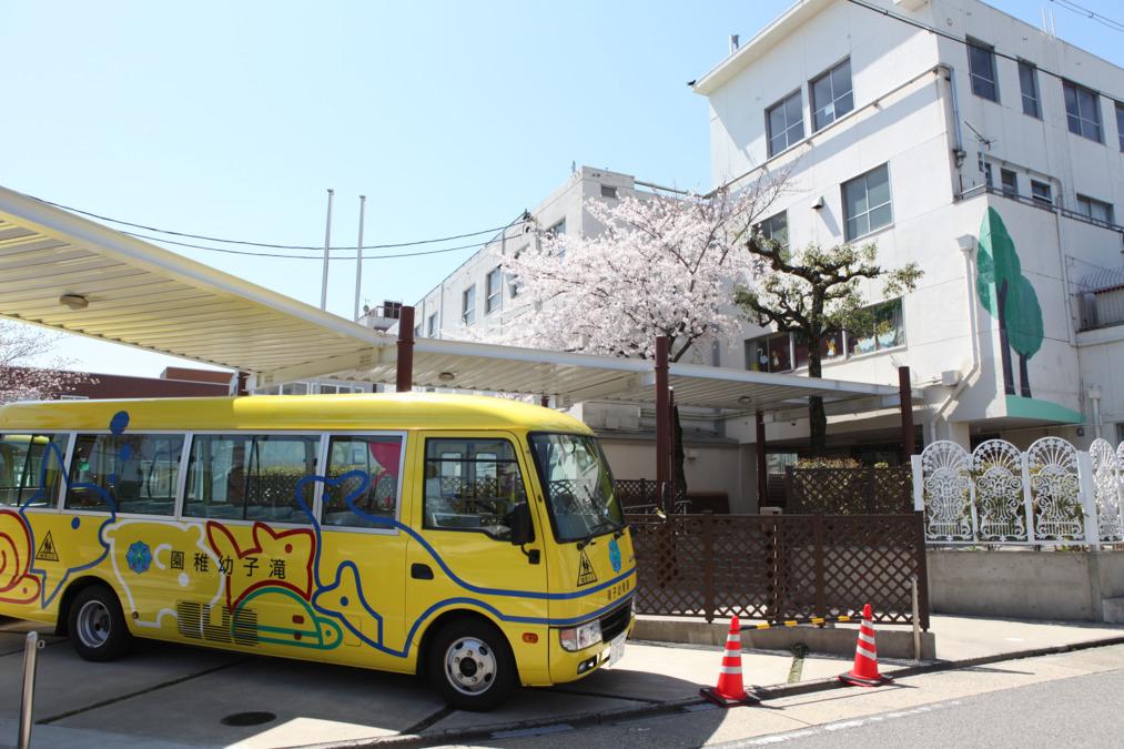滝子幼稚園の画像