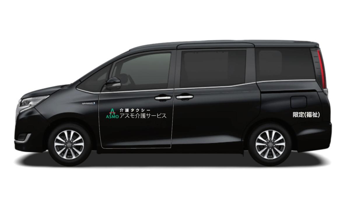 アスモ介護サービス桜木(都賀)の画像