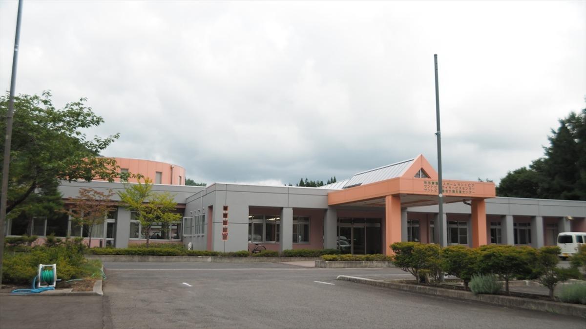 サントピア指定通所介護事業所の画像