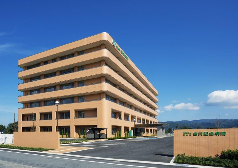 吉川記念病院の画像
