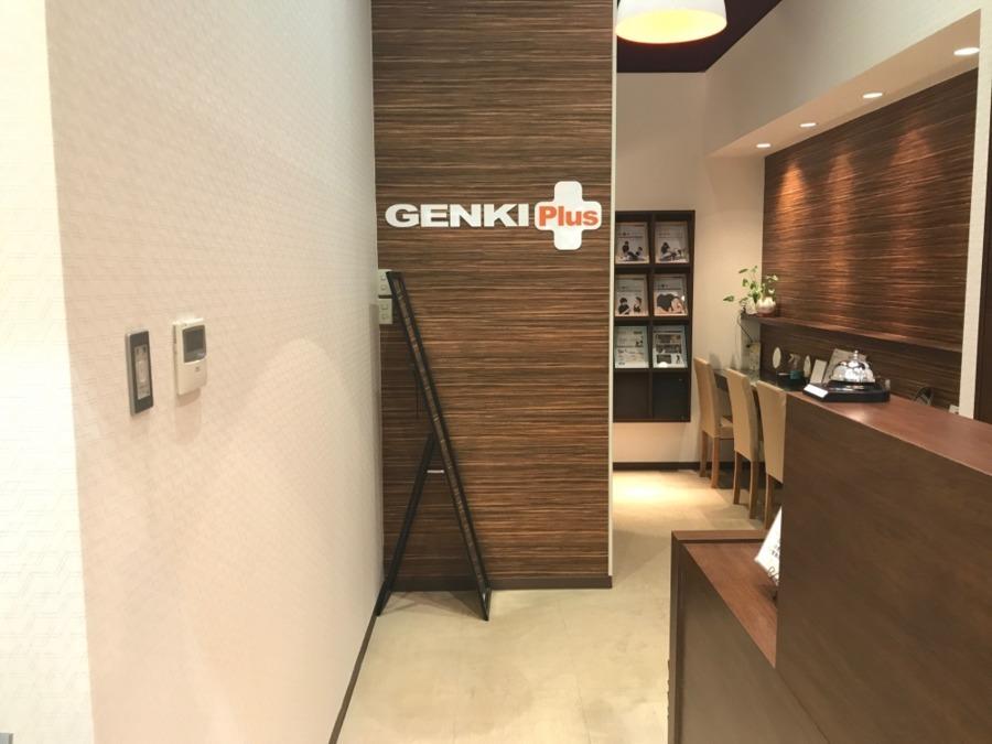 GENKI Plus (ゲンキプラス)北戸田店の画像