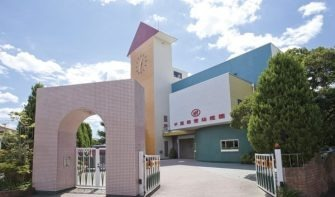 千里敬愛幼稚園の画像