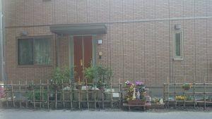基本塾優遊松之郷の画像