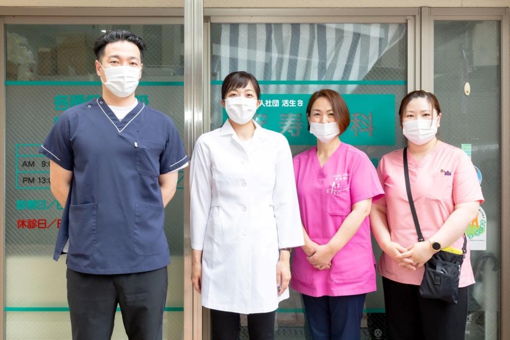 安寿歯科 本院の画像