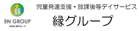 しあわせの木 海老名の画像