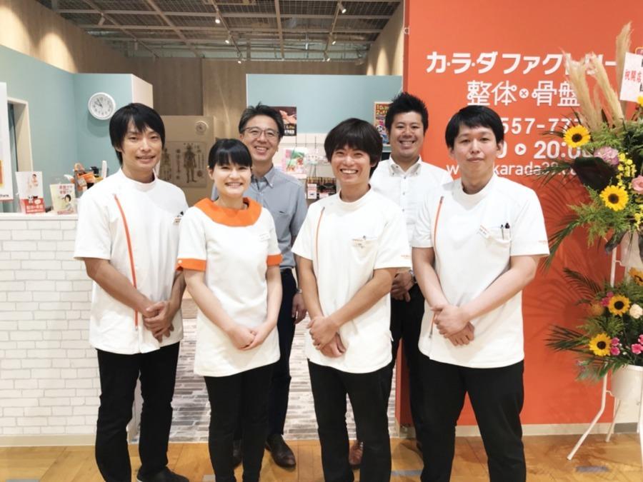 カラダファクトリー ジョイフル本田瑞穂店の画像