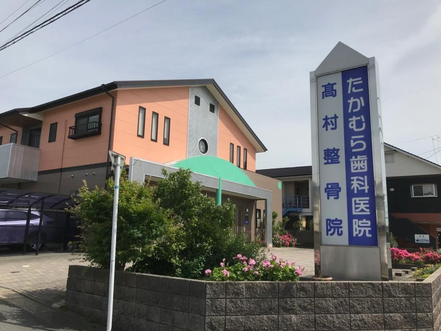 さくら・介護ステーション小浜の画像
