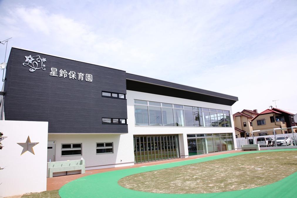 星鈴保育園の画像