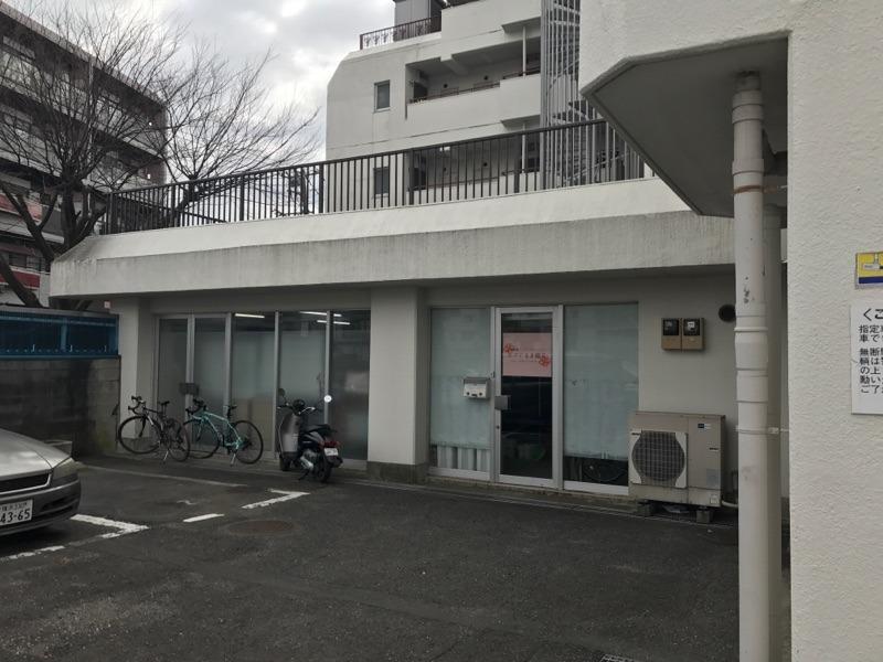 訪問看護リハビリステーションかざぐるま鶴見(看護師/准看護師の求人)の写真4枚目: