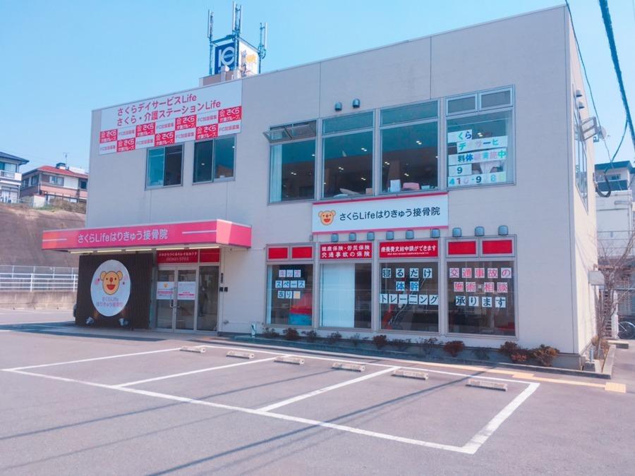 さくら介護ステーションLife福岡東の画像