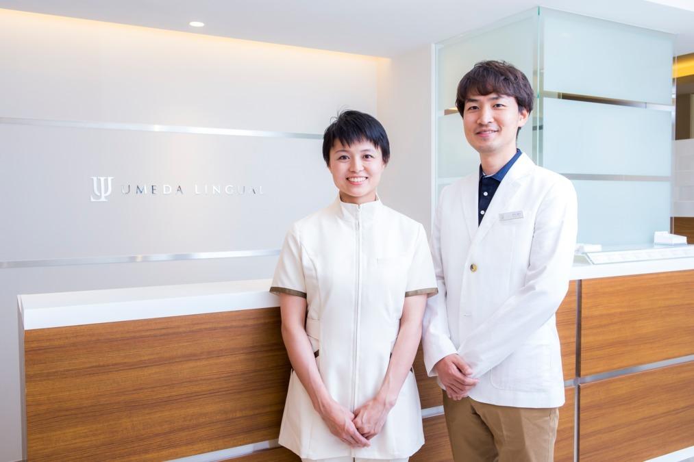矯正歯科医院大阪オルソの画像