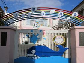 佐野保育園の画像