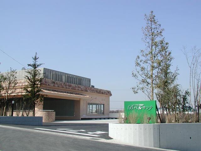 ベルサンテ デイケアセンターの画像