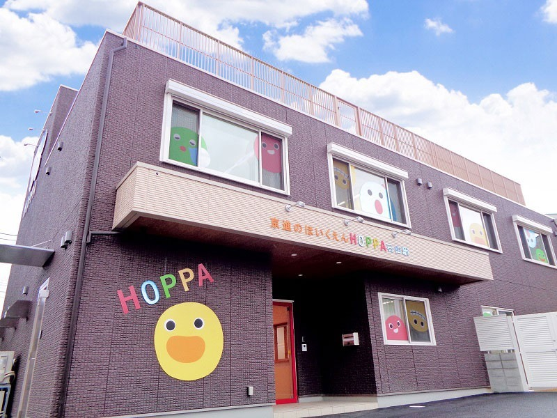 京進のほいくえんHOPPA石山駅の画像