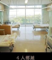 介護老人保健施設阿房宮の画像