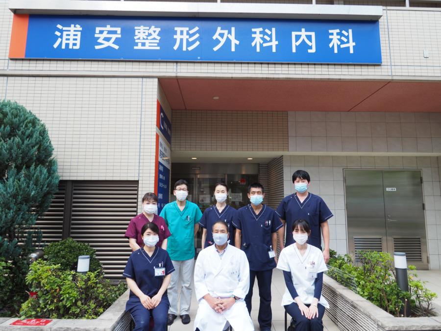 医療法人健志会 浦安整形外科内科の画像