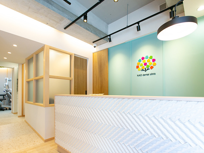 NAO dental clinicの画像