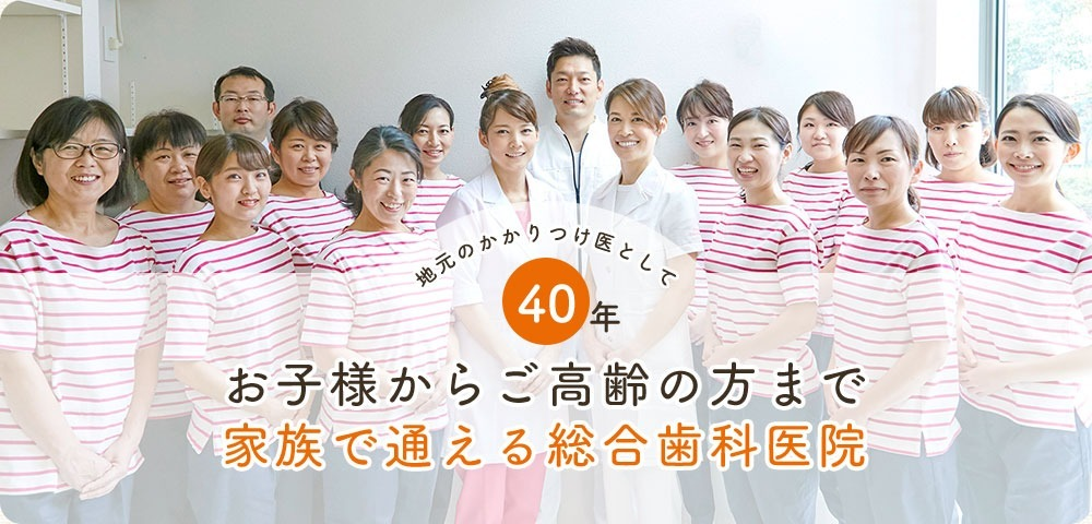 むらおか歯科矯正歯科クリニックの画像