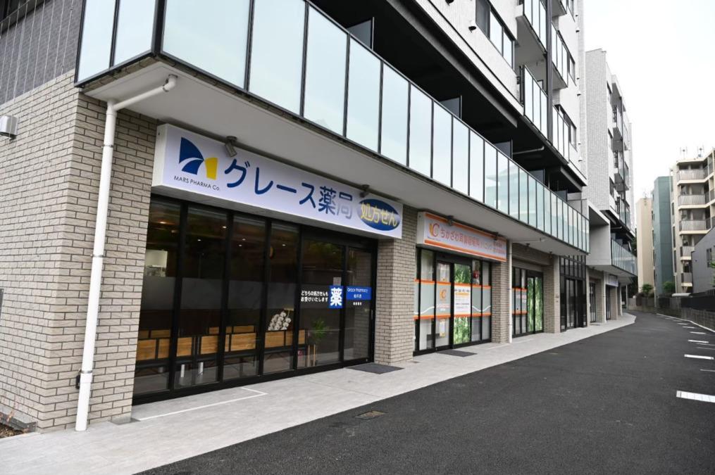 グレース薬局 仙川店の画像