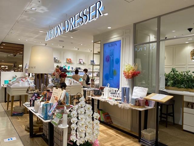 アルビオンドレッサー立川店の画像