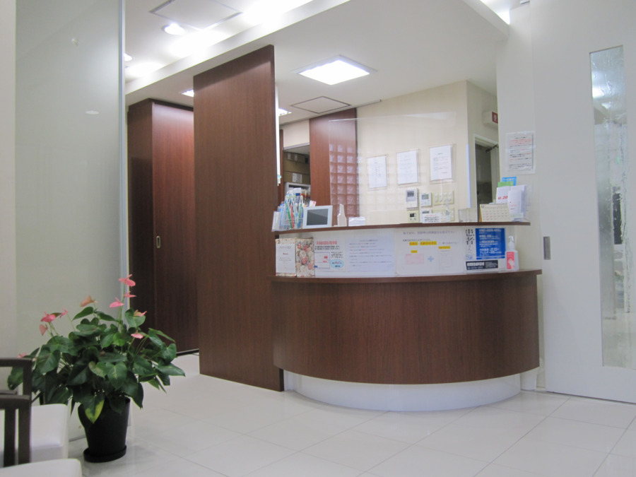 平井歯科医院の画像