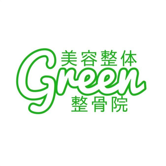 Green整骨院の画像