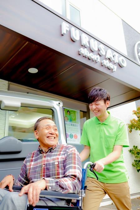 デイサービスふるさと東戸塚(介護タクシー/ドライバーの求人)の写真5枚目: